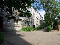 Ivanovo, Dunaev st, house 40. Apartment house