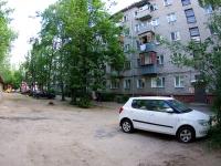 Иваново, улица Дунаева, дом 42. многоквартирный дом