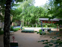 Ivanovo, nursery school №66, Dunaev st, house 44