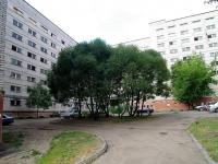 Ivanovo, Kalinin st, 房屋 2. 公寓楼