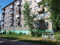 Ivanovo, Kalinin st, 房屋 3. 公寓楼