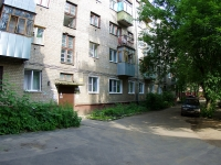 Ivanovo, st Kalinin, house 4. Apartment house