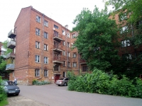 Ivanovo, st Kalinin, house 5. Apartment house