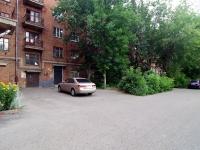 Иваново, улица Калинина, дом 5. многоквартирный дом