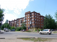 Ivanovo, st Kalinin, house 7. Apartment house