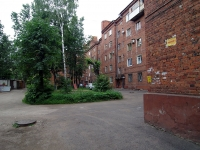 Иваново, улица Калинина, дом 7. многоквартирный дом