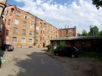 Иваново, улица Калинина, дом 8. многоквартирный дом
