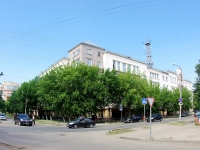 Ivanovo, st Kalinin, house 9. office building