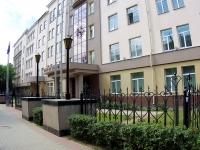 Иваново, улица Калинина, дом 9. офисное здание