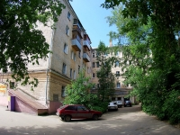 Иваново, улица Калинина, дом 10. многоквартирный дом