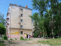 Ivanovo, Kalinin st, 房屋 10. 公寓楼