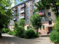 Ivanovo, st Kalinin, house 12. Apartment house