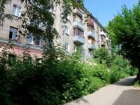 Иваново, улица Калинина, дом 12. многоквартирный дом