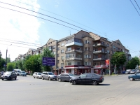Ivanovo, st Kalinin, house 17. Apartment house