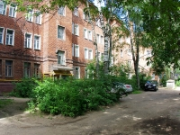 Ivanovo, Kalinin st, house 20. Apartment house