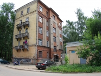 Ivanovo, st Kalinin, house 21. Apartment house