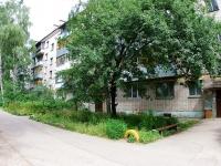 Ivanovo, Kalinin st, house 23. Apartment house
