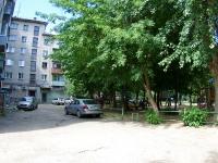 Иваново, Калинина ул, дом 24