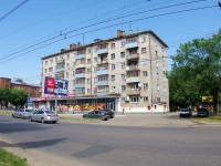 Ivanovo, st Kalinin, house 24. Apartment house