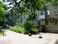 Иваново, улица Калинина, дом 48. многоквартирный дом