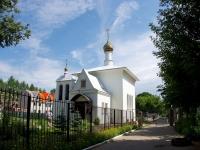Ivanovo, temple Иконы Божией Матери Прибавление Ума, Kalinin st, house 50А
