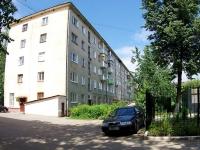 Иваново, Калинина ул, дом 50