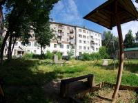 Иваново, Калинина ул, дом 52