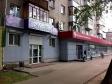 Ivanovo, Kalinin st, house24