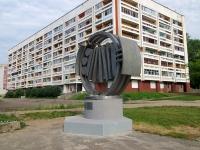 Иваново, памятник Гармониулица Калинина, памятник Гармони