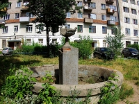 Ivanovo, Kalinin st, fountain