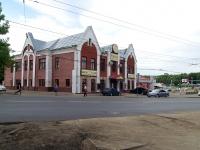 Иваново, площадь Пушкина, дом 9. офисное здание