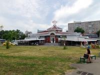 Иваново, площадь Пушкина, дом 11. многофункциональное здание