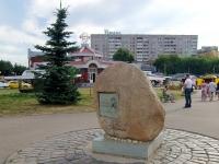 Иваново, мемориал А.С. Пушкинуплощадь Пушкина, мемориал А.С. Пушкину