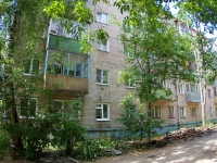 Ivanovo, 9th Yanvarya st, house 3. Apartment house