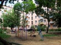 Иваново, улица 9 Января, дом 4. многоквартирный дом