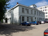 Ivanovo, 9th Yanvarya st, house 7. law-enforcement authorities