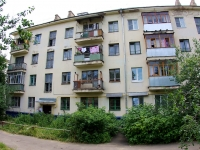 Ivanovo, 9th Yanvarya st, 房屋 9. 公寓楼