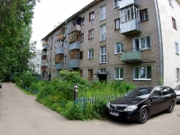 Ivanovo, 9th Yanvarya st, house 11. Apartment house