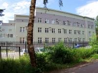 Ivanovo, 9th Yanvarya st, 房屋 13. 法院
