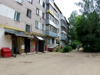 Ivanovo, 9th Yanvarya st, house 20. Apartment house