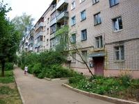 Ivanovo, 9th Yanvarya st, house 22. Apartment house