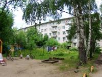 Ivanovo, st 9th Yanvarya, house 30. Apartment house