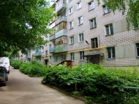 Ivanovo, 9th Yanvarya st, 房屋 30. 公寓楼