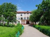 Ivanovo, st 9th Yanvarya, house 39. school