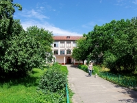Ivanovo, 学校 №1, 9th Yanvarya st, 房屋 39