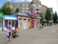 Ivanovo, st Gromoboy, house 11А. store