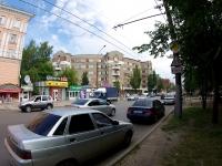 Ivanovo, st Gromoboy, house 13. Apartment house