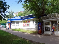 Иваново, улица Громобоя, дом 19Б. магазин