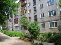 Ivanovo, Gromoboy st, house 19. Apartment house