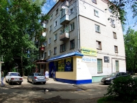 Ivanovo, Gromoboy st, house 21. Apartment house